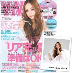 New July 2014 Vivi Magazine~