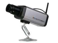 security camera | prior to buying a new security camera and surveillance system set it ...