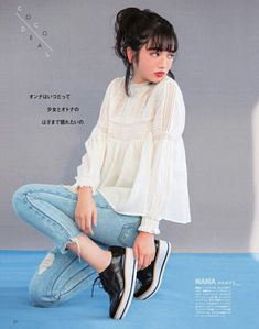 Find images and videos about 小松菜奈 and komatsunana on We Heart It - the app to get lost in what you love. Japanese Beauty, Japanese Fashion, Japanese Girl, Asian Fashion, Japanese Princess, Asian Beauty, Nana Komatsu Fashion, Komatsu Nana, Zombie Girl