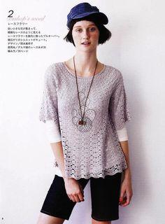 Crochetemoda: Crochet - Blusa Lilás