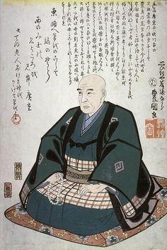 歌川 広重(日本)    Utagawa iroshige(JPN)