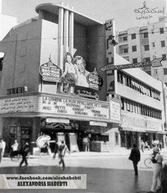 Cinema Metro, Ancient Alexandria
