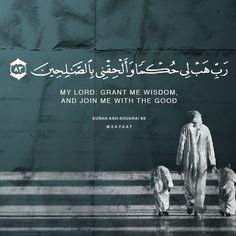 Ya Rabb grant me wisdom & join me with the believers. Quran Quotes Inspirational, Quran Quotes Love, Beautiful Islamic Quotes, Islamic Love Quotes, Muslim Quotes, Faith Quotes, Allah Quotes, Spiritual Quotes, Hindi Quotes