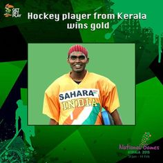 P.R. Sreejesh is the first hockey player from Kerala to win an Asian Games gold. He was the star of the evening after he made two crucial saves in the tie-breaker match against Pakistan. India defeated Pakistan 4-2 in the hockey finals at the Asian Games, Incheon.