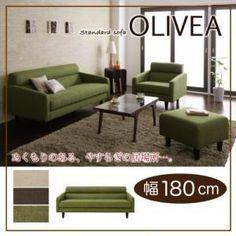 スタンダードソファ【OLIVEA】オリヴィア 幅180cmポイント【楽天市場】