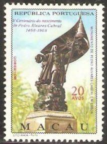1968. 20 Avos.