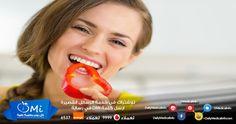 http://www.dailymedicalinfo.com/?p=42848 ظروف الحياة اليومية قد تجعلك تعاني من التوتر و القلق، اكتشف بعض الأطعمة التي قد تخلصك من هذا الشعور عند تناولها :)