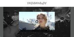 «Россия сегодня» запустила проект «Украина.Ру» | Реклама Маркетинг PR - SOSTAV.RU