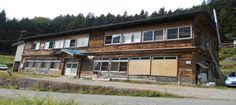 小谷村 雨飾山 の麓 分校の宿 カエルの学校、Nagano