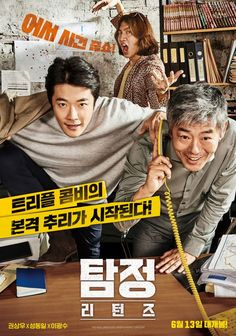 Nonton Movie Online The Accidental Detective In Action ( 2018 ) Subtitle Indonesia - Seorang penjaga toko buku komik, […] Action Movies To Watch, Action Movie Poster, Movie Posters, Watch Movies, Film Watch, 2018 Movies, Movies Online, Best Detective Movies, K Drama
