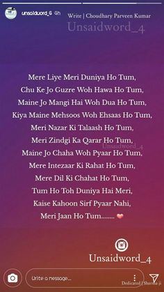 48218676 zindagi me chahath ko pahle khoyaa hy vahi jsane Dard kya hy. Love Quotes For Him Romantic, First Love Quotes, Love Quotes Poetry, Secret Love Quotes, Couples Quotes Love, Love Husband Quotes, Cute Love Quotes, Love Yourself Quotes, Shyari Quotes