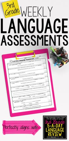 3rd grade weekly language quizzes. These are the perfect assessments to guide instruction throughout the entire year.