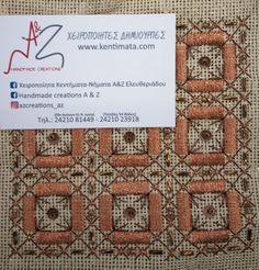 Fabrics, Stamp, Embroidery, Handmade, Tejidos, Needlepoint, Hand Made, Stamps, Craft