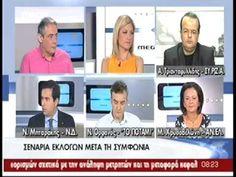Εάν ο ΣΥΡΙΖΑ πάει σε εκλογές, θα είναι καθαρά για εσωκομματικούς λόγους, όπως με το Δημοψήφισμα - https://youtu.be/5UV5qlGK13k