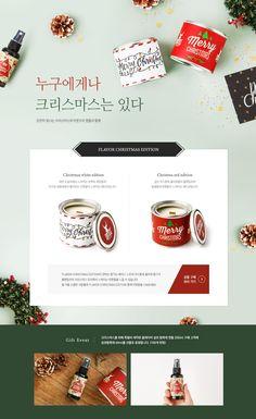 #텐바이텐#누구에게나 크리스마스는있다 Web Design, Header Design, Page Design, Layout Design, Event Banner, Web Banner, Korea Design, Promotional Design, Christmas Ad