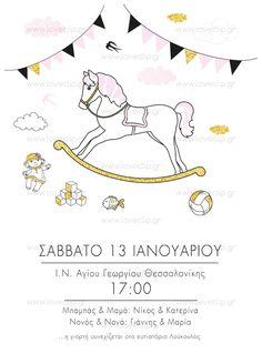 PLAYGROUND  Προσκλητήριο με  κουνιστό αλογάκι, σημαιάκια και παιδικά παιχνίδια. Playground, Boys, Girls, Invitations, Maps, Children Playground, Baby Boys, Toddler Girls, Daughters