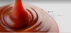 Anthony's POPCORN |かりんとうひとすじ 約九十年の老舗かりん糖メーカー 株式会社 旭製菓