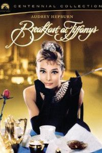 We are screening 'Breakfast at Tiffanys' on the 18th of September 2014 in Brooks Private Cinema club