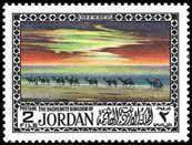 1974: Camel caravan at sunset (ירדן) (Definitives) Mi:JO 924,Sn:JO 786