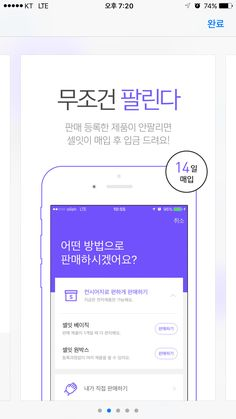 Mobile Web Design, App Ui Design, User Interface Design, Tablet Ui, Promotional Design, Ui Web, Application Design, Mobile Ui, Finance