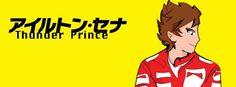 Ayrton Senna em Anime