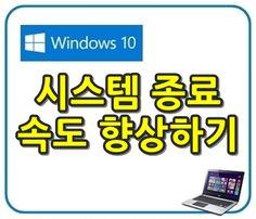Windows 10, Learning, Studying, Teaching, Onderwijs