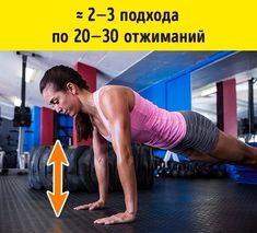 7 Effective Exercises to Get Rid of Folds on Your Back and Sides. We often forget our backs simply because we cannot see it. We don't realize how we relax, depriving our muscles of physical activity. Core Muscles, Back Muscles, Bow Pose, Herbal Remedies, Natural Remedies, Track Workout, Health Department, Tone It Up, Planking