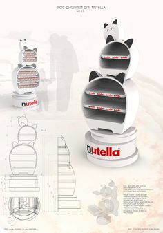 POS display for Nutella concept on Behance Shop Display Stands, Pos Display, Product Display, Display Design, Display Shelves, Pos Design, Stand Design, Branding Design, Point Of Purchase