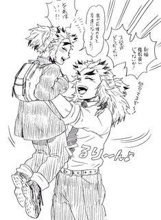 🥝🥄(@KOKOhaHISHOCHI)さん / Twitter Manga Anime, Anime Demon, Anime Art, Taisho Era, Dragon Tales, Demon Hunter, Fanart, Cute Family, Demon Slayer