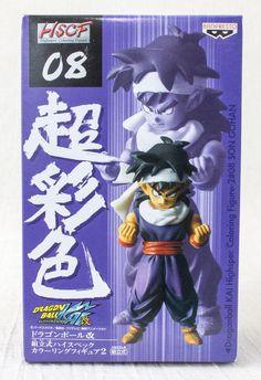 Dragon Ball HSCF Figure high spec coloring 08 Son Gohan JAPAN ANIME