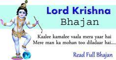 Kali Kamli Wala Mera Yaar Hai Mera Man Ka Mohan To Dil Daar Hai Krishna Bhajan Mera Devotional Songs Lord