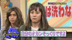 女装したら妙子さんにそっくりすばる