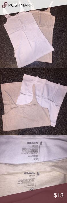 Old Navy Tank Top Set Old Navy Tank Too Set. One white, one heather beige. Baby soft material. Brand new, never been worn. Old Navy Tops Tank Tops