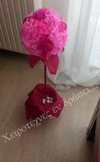 Χειροτέχνες εν δράσει...: DIY - Χάρτινο μπουκέτο λουλουδιών σε γλάστρα...