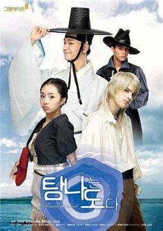 Tamna/Tamra the Island... The kdrama that started it all...
