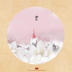 色彩派| 原来中国传统色谱这么美