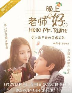 Watch Hello Mr Right Chinese Drama 2016 Eng Sub is a Lin Xia is a 17 year old high school student who crosses paths with 35 year old Zhou Yu Teng and their initial meeting ends in. Korean Drama Romance, Korean Drama List, Watch Korean Drama, Korean Drama Quotes, Korean Drama Movies, Drama Korea, Recommended Korean Drama, Korean Drama Online, 17 Kpop
