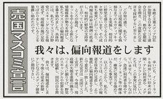 http://ryotaroneko.ti-da.net/d2013-11.html