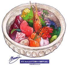 Watercolor Food, Watercolor Illustration, Food Texture, Cute Food Art, Food Sketch, Cute Food Drawings, Food Cartoon, Food Patterns, Food Painting