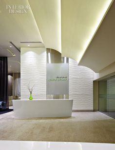 Healthcare CNC-Milled MDF Reception Desk #healthcare, #hospital, #health