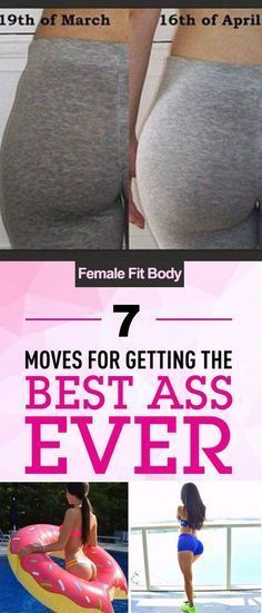 7 Butt Workout for Summer - My Summer Body Fitness Workouts, Fitness Motivation, Fitness Diet, Health Fitness, Butt Workouts, Health Diet, Hair Health, Top Of Butt Workout, Treadmill Workouts