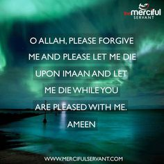 Ask Allah for forgiveness