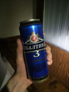 Baltika, Russia