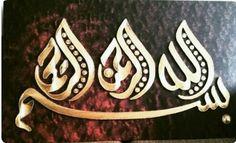 Islamic Images, Islamic Art, Wedding Cake Pearls, Scrapbook Patterns, String Art Patterns, Islamic Calligraphy, Painting Patterns, Art Boards, Stencils