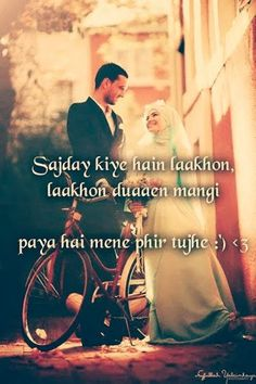 Paya hai maina sirf tujhe V Shyari Quotes, Motivational Picture Quotes, Sad Love Quotes, Girly Quotes, Crush Quotes, Poetry Quotes, Hindi Quotes, Islamic Quotes, Love Romantic Poetry