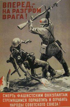 WW II Ww2 Propaganda Posters, Communist Propaganda, Political Posters, Soviet Art, Soviet Union, Military Drawings, History Posters, Socialist Realism, Red Army