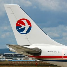 China Eastern Airlines 中国东方航空 Airbus A330-243 B-6122