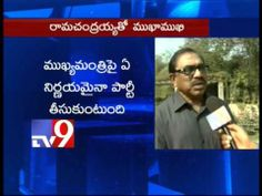Chiranjeevi eligible to become Chief Minister - C.Ramachandraiah