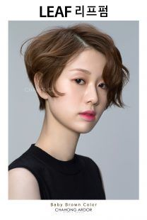 차홍아르더 chahongardor Short Bob Styles, Short Hair Cuts, Pixie Hairstyles, Cool Hairstyles, Perm, Hair Makeup, Hair Color, Hair Beauty, Women