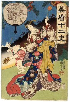 国芳(くによし) - 美盾十二支 卯 足柄山の山姥 - 浮世絵販売 - 浮世絵ぎゃらりい秋華洞